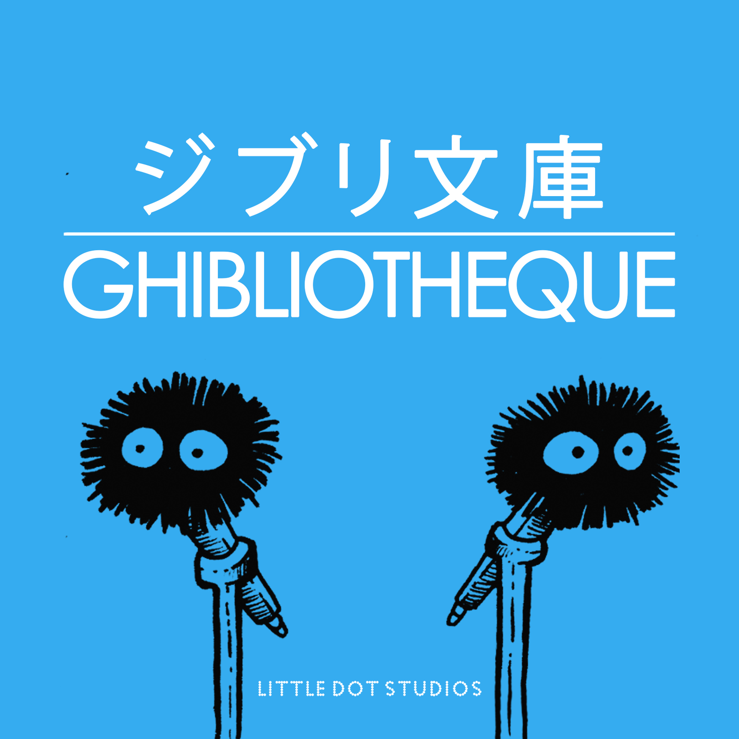 Ghibliotheque podcast film