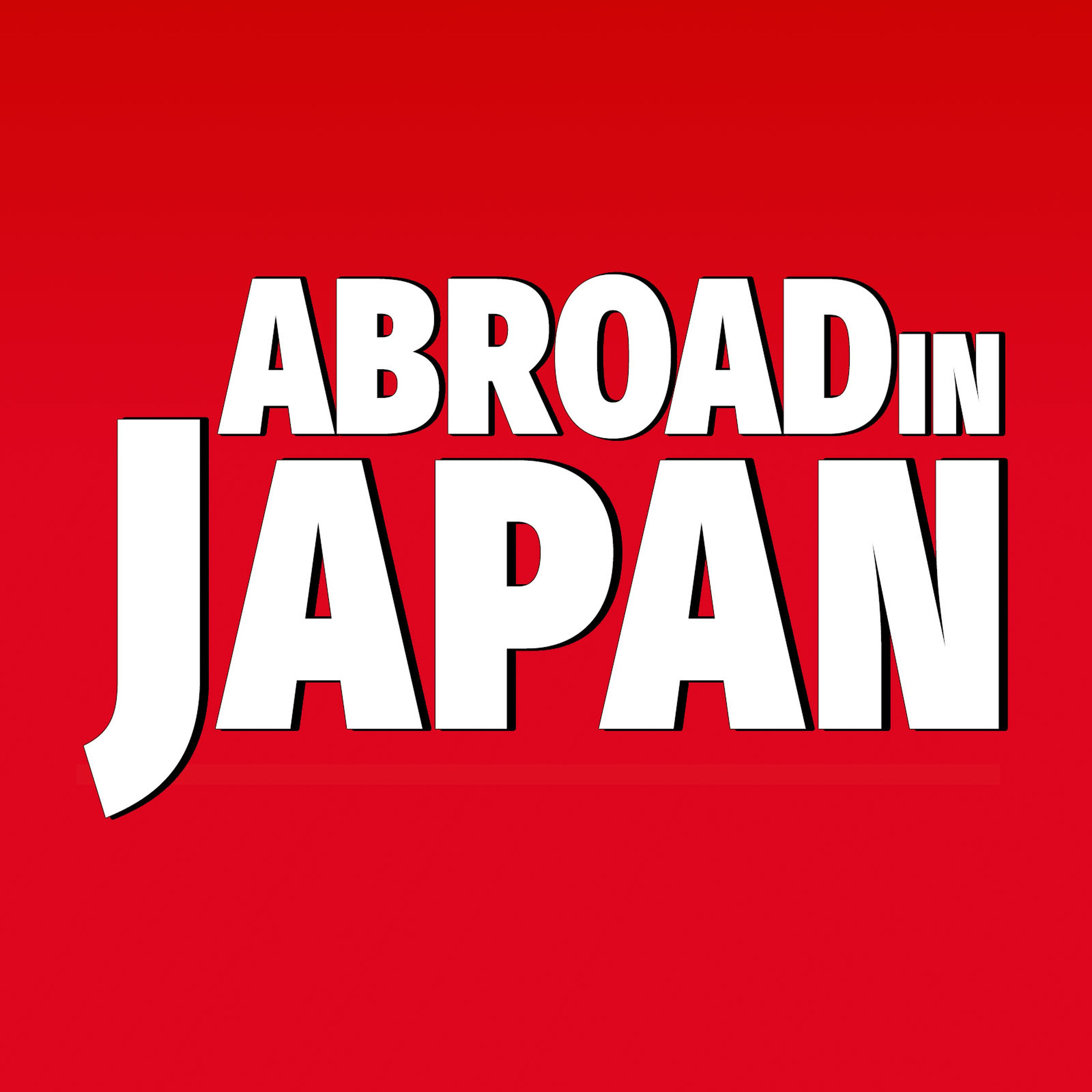 The Abroad in Japan podcast anniversary!