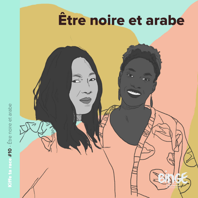 #10 - Être noire et arabe